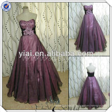 PP2729 Beaded Ball Gown Organza Vintage Evening Gowns