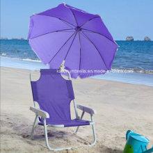 Дети с зонтиком пляжного зонтика