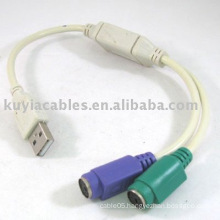 USB PS/2 Adapter Cable for Computer Keyboard and mose