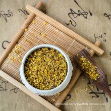 Продается Османтус Чай Цветочный чай сушеный
