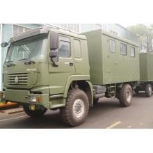 Китай Sinotruk 4X2 15ton HOWO Специальная передвижная мастерская Heavy Truck (QDZ5190YXWZ)