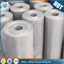 Heat resistant inconel wire mesh screen 100 200 mesh inconel 600 601 wire cloth