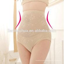 Магия бесшовные женщин, формирование нижнего белья, взрослые возрастные группы более тонкие бесшовные shapewear