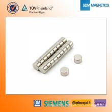 D8*5mm N42 Neodymium Magnet
