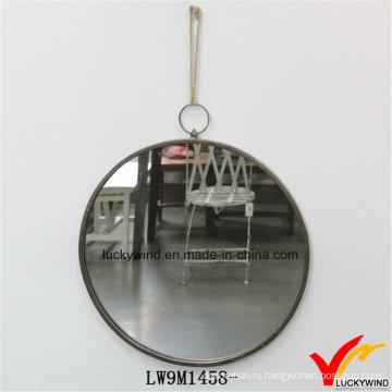 Старинное антикварное круглое ручное металлическое настенное зеркало для домашнего декора