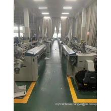 Airjet Weaving Loom Toyota T710 230cm with Positive Cam