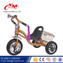 CER scherzt Dreirad on-line / Metall scherzt umgekehrtes Dreirad für Kinder online Indien / Qualitätsbaby trikes für Verkauf