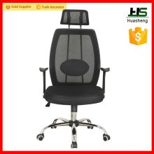 New design healthy office mesh chair with cooling seat