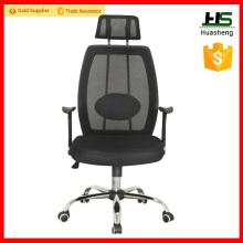 Novo design cadeira de malha de escritório saudável com assento de arrefecimento