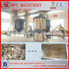 wood powder making equipment wood milling machine