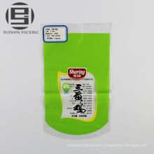 Printed pe flat packing bag for frozen food