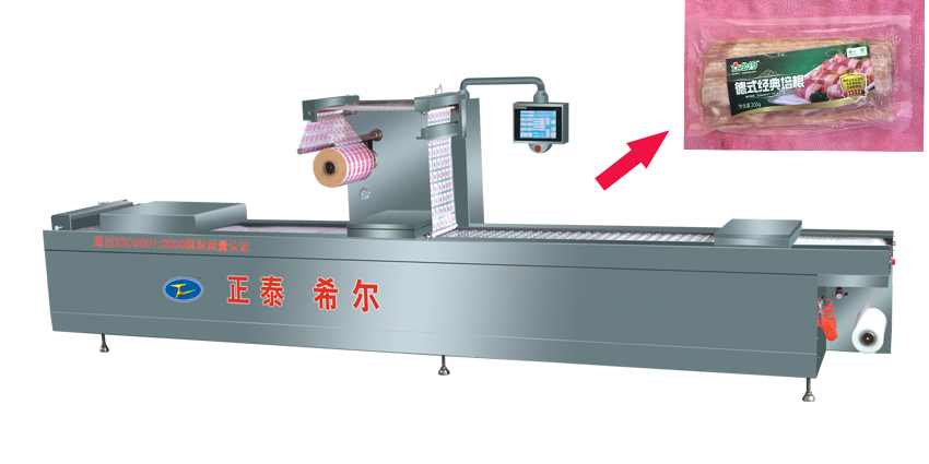 All-automatic frozen food vacuum thermoforming machine