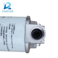 fuel dispenser accessories with fuel filter