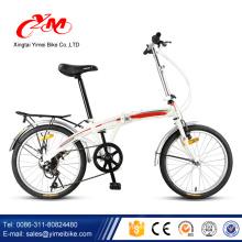 Alibaba best collapsible bike/a frame folding bike/best cheap folding bikes