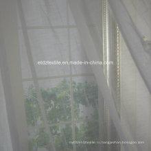 Первый класс швейцарских вуаль кружева Window Curtain