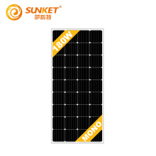 Sunket Mono SolarPanels 190W 150W 18V 36Cell