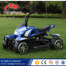 High quality atv child quad bike/quad bike for sale/Best Christmas Gift for 4 wheel quad bike with CE