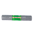1 Inch Poultry Netting