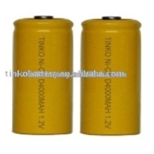 Rechargeable Battery(nicd size D)