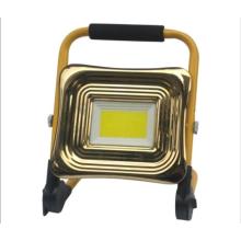 Solar flood light for architectural lighting