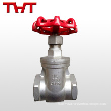 stainless steel 316 threaded joint resilient nrs gate valve