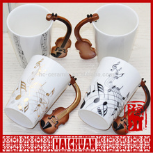 music mug with music symbols and handle
