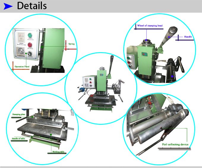 Manual Foil Stamp Machine