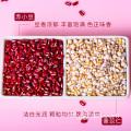 Produits agricoles en gros semence de poudre de haricot rouge coicis