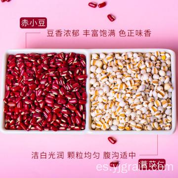Productos agrícolas al por mayor coicis de semen en polvo de frijol rojo