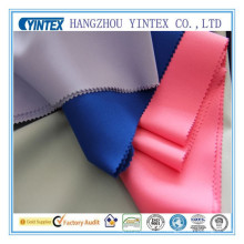 China Manufacturer of Polyester Fabric (Yintex-Textiles)