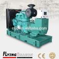 with base fuel tank 8-10 hours 200kva diesel generator