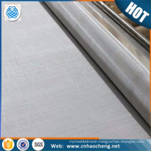 Corrosion resistance 904L stainless steel wire mesh Super austenitic stainless steel filter mesh screen
