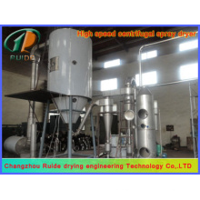 Sodium phosphate spray drying tower