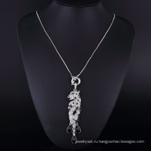 Пума Острый Большой Ясно Горный Хрусталь Кристалл Алмаза Кулон