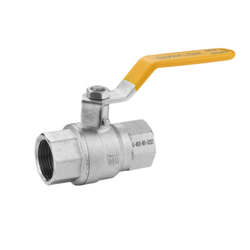 The Most Popular ball valve