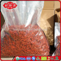 gojiberry packaged in small bag