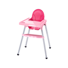 Cheap And High Quality Baby High Chair