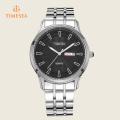 Men Steel Display Analog Quartz Watch Montre bracelet 72367