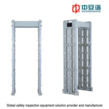 Fuera de nivel de 255 portátil impermeable marco de la puerta detector de metales Body Scanner detector de metales
