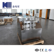 High Pressure Homogenizer Equipment / Machine