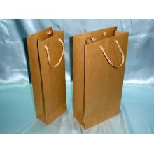 Benutzerdefinierte Einkaufstasche, Top-Qualität Einkaufstasche, Papiertüte in unterschiedlicher Größe mit Logo Pritning