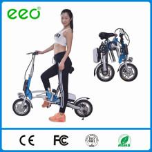 Melhor venda 36v 250w 12inch bicicleta elétrica dobrável