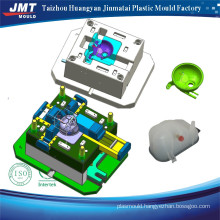 plastic mold manufacturer for car water tank