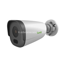 4MP Starlight IR Bullet Kamera 4mm TC-C34GS