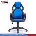 Nova Modern Leather Reclining Gaming Office luxury Racing Blue Chair