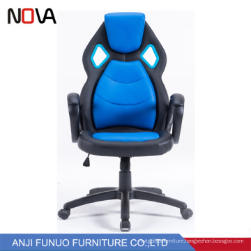 Nova Modern Leather Reclining Gaming Office luxury Racing Blue Chair
