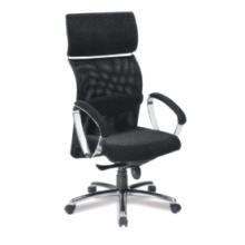 Eames Adjustable CEO / Boss / Diretor Presidente (RFT-A23)