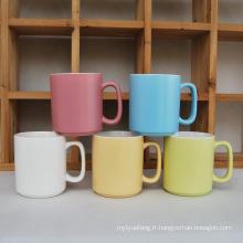 Tasse mate de couleur mate