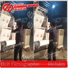 Flex-Stapel-Art Papier- / Plastikfilm-Druckmaschine / Flexographic Art