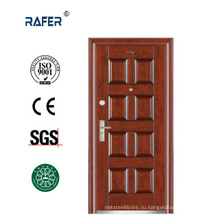 Хорошо продаются 8 панель стальной двери (РА-С106)